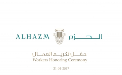 Workers Honoring Ceremony