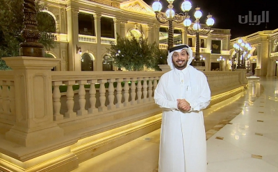 Report about Al Hazm in ( Al Subah Rubah ) TV show at Al Rayyan channel