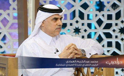 Latest update about Alhazm on alrayyan TV